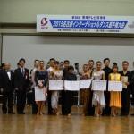 2015名古屋インターPL