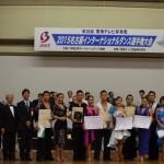 2015名古屋インターAL